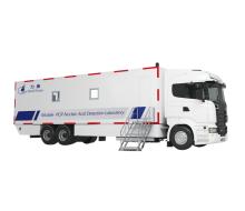 Mobile PCR Nucleic Acid Detection Laboratory (Vehicle)
