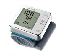 Wrist Blood Pressure Monitor -- W02
